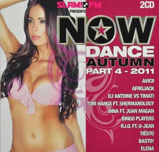 Now Dance Autumn 2011 - Part 4