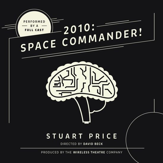 2010: Space Commander!