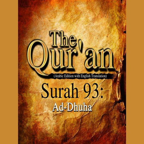 Qur'an, The: Surah 93