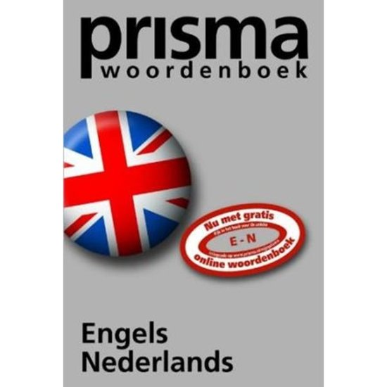 Afbeelding van Prisma English/Dutch Dictionary