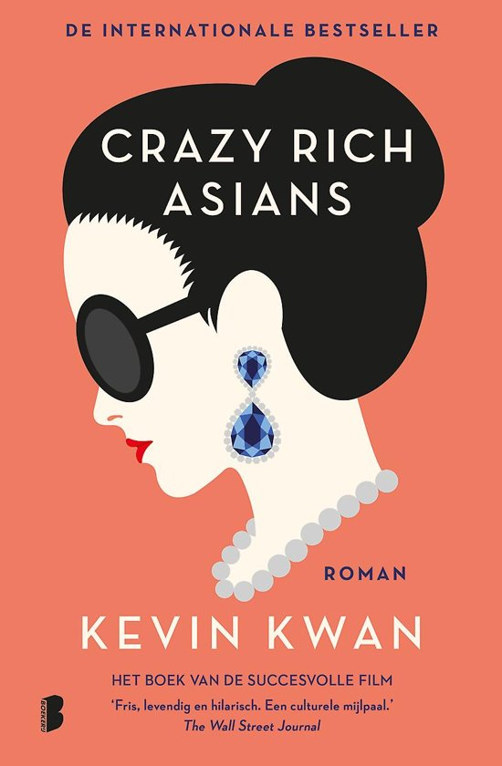 Crazy Rich Asians 1 - Crazy Rich Asians