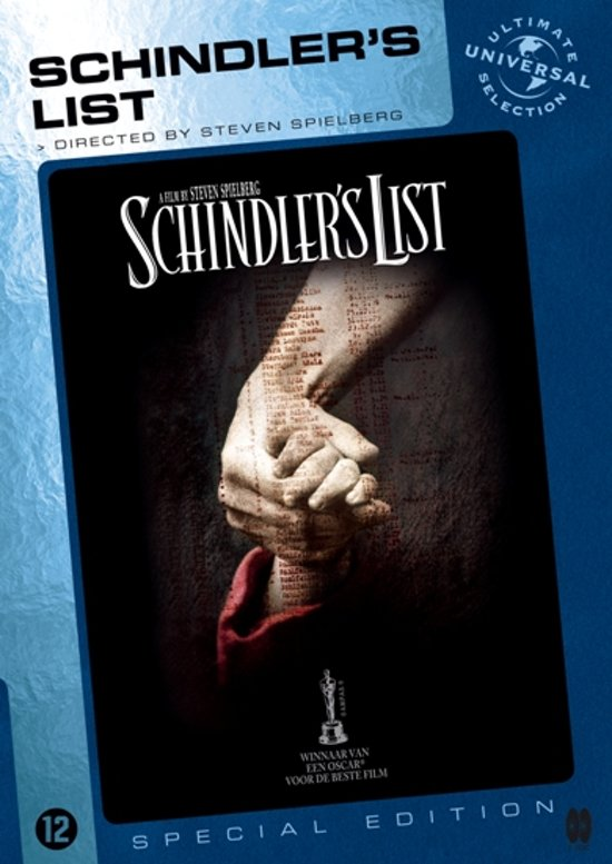 Schindler's List (2DVD)(Special Edition)
