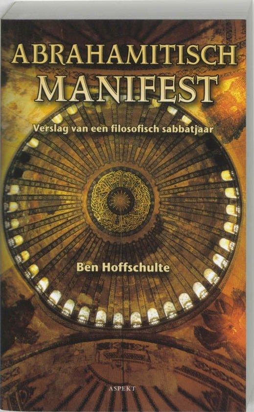 Het Abrahamitische manifest