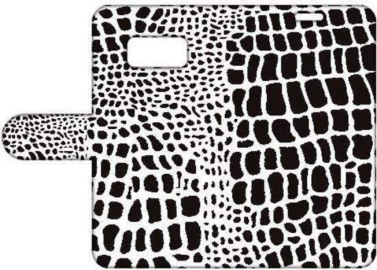 Leuk Design Hoesje Slangenprint voor de Samsung Galaxy S8 in Dijkwel