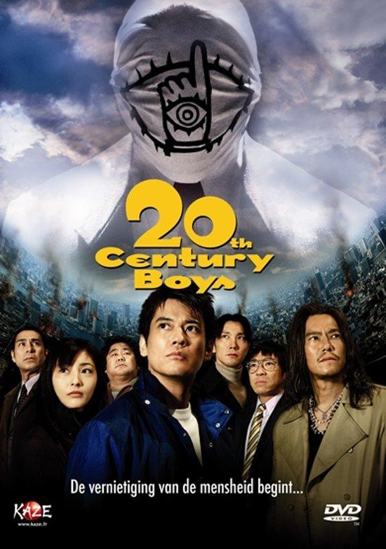 Cover van de film '20th Century Boys: Beginning Of The End'