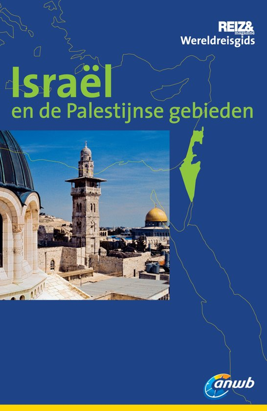 ANWB Reisgids Palestijnse gebieden