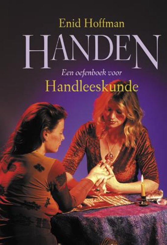 Handen - E. Hoffman  