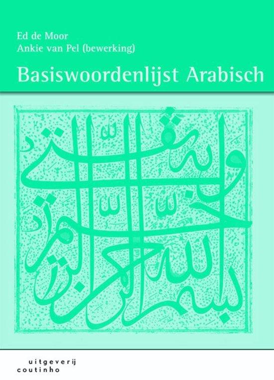 Basiswoordenlijst arabisch e de moor for Arabisch nederlands