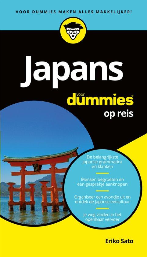 Japans voor Dummies op reis - Eriko Sato