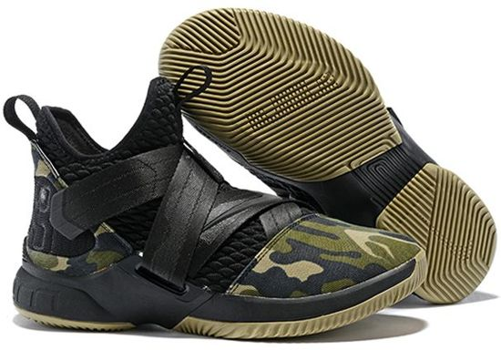 sports shoes 68282 8a240 Nike LeBron Soldier 12