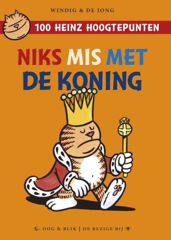 Afbeelding van Niks mis met de koning
