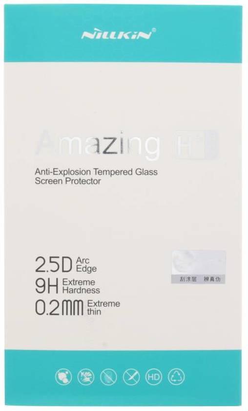 bol.com   Nillkin Amazing H+ PRO Tempered Glass LG Nexus 5X - Rounded Edge