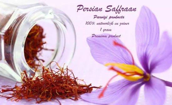 Persian Saffraan 1 gram premium product