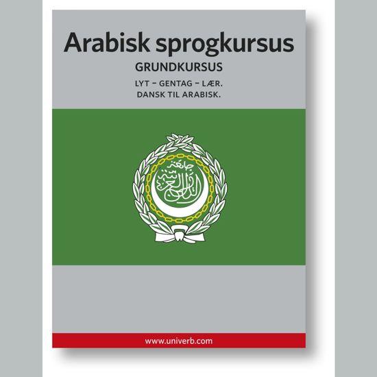 Arabisk sprogkursus