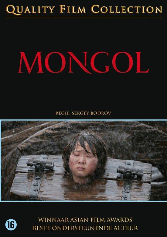 QFC: MONGOL