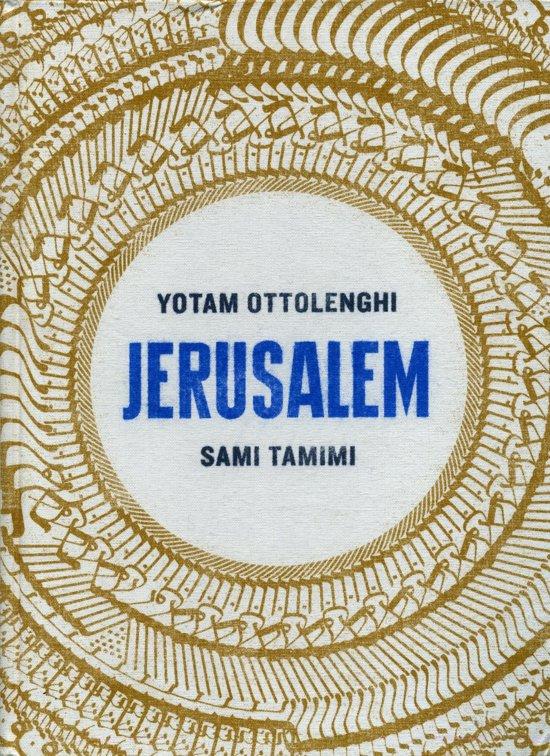 Boekomslag voor Jérusalem