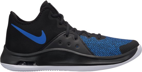 | Nike Air Versitile III Basketbal Sportschoenen