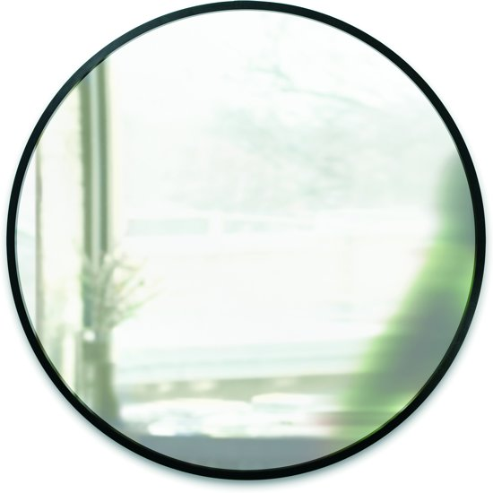 rond spiegel uk spiegel goud rond with rond spiegel good spiegel rond brommer with rond. Black Bedroom Furniture Sets. Home Design Ideas