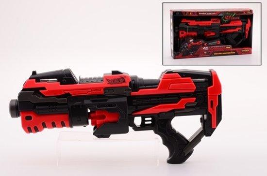 Blaster Raytheon Phantom