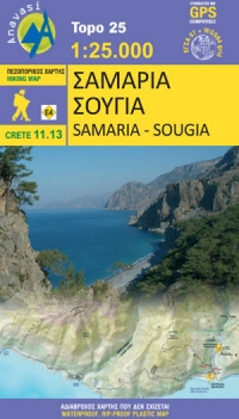Samaria - Sougia