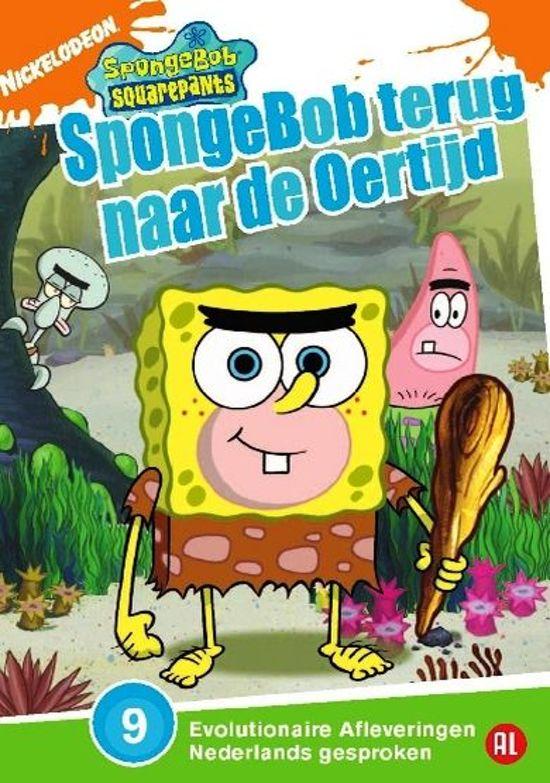 SpongeBob porno film MILF uniform Sex