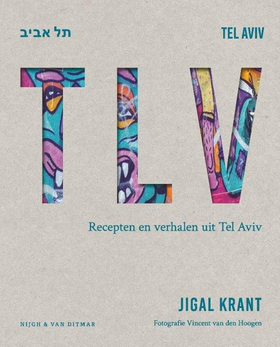 Boek cover TLV van Jigal Krant (Hardcover)