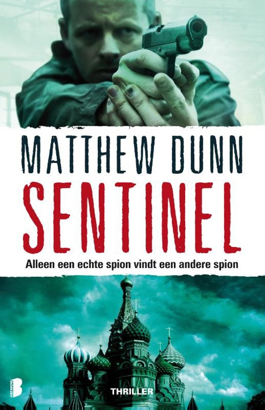 matthew-dunn-sentinel