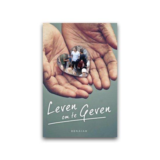 Leven om te geven