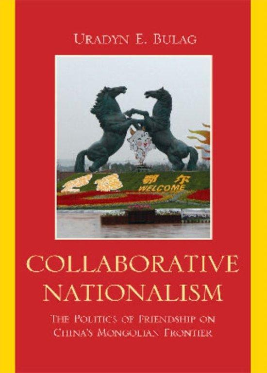 minority nationalisms in south asia fazal tanweer