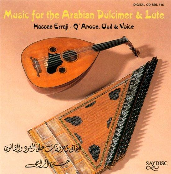 Erraji: Music For The Arabian Dulcimer & Lute