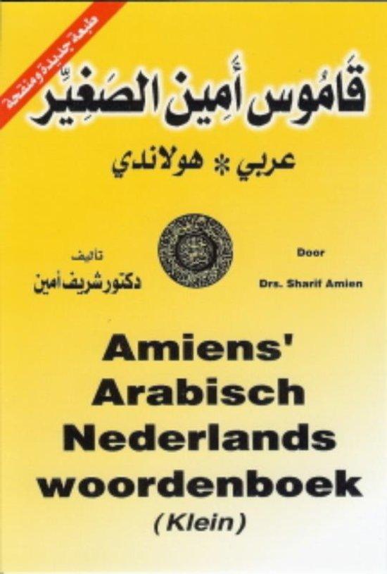 Arabisch Nederlands woordenboek klein