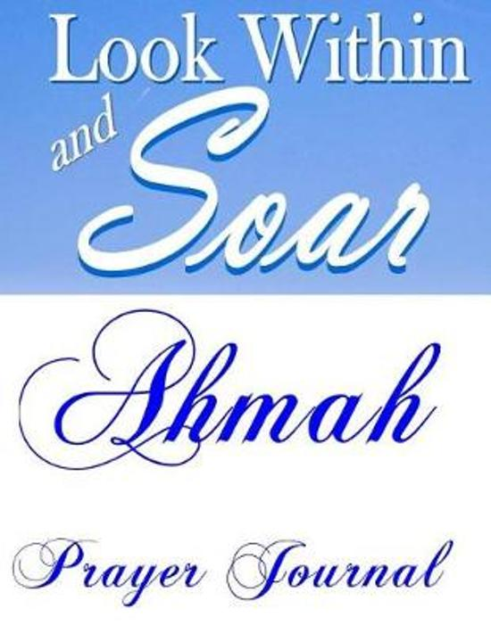 Look Within and Soar