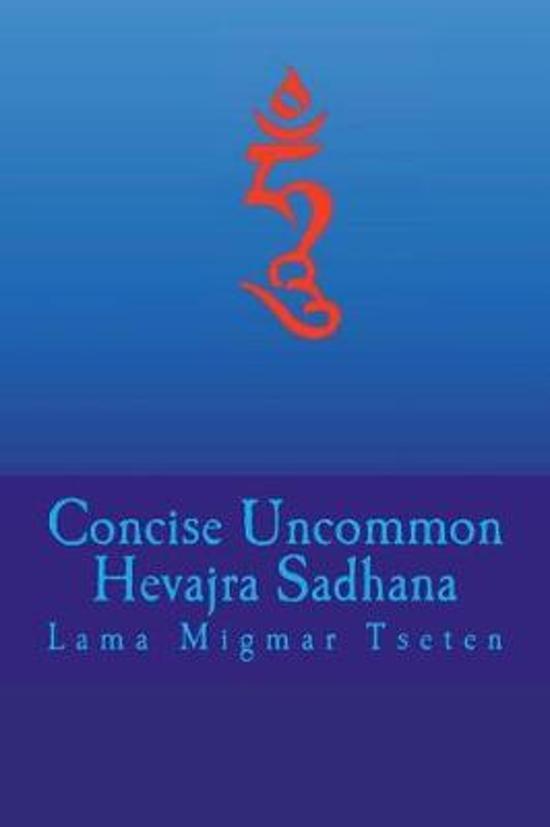 Concise Uncommon Hevajra Sadhana