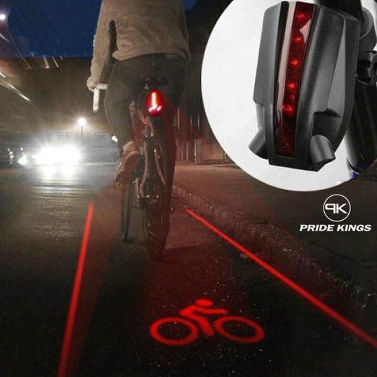 bol.com | Fietsverlichting Laser met lijnen en fietslogo | Pride Kings®