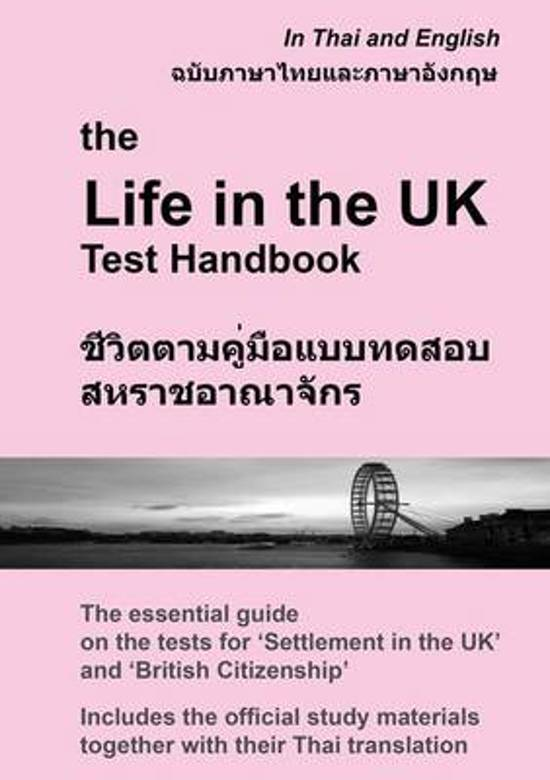 The Life in the UK Test Handbook
