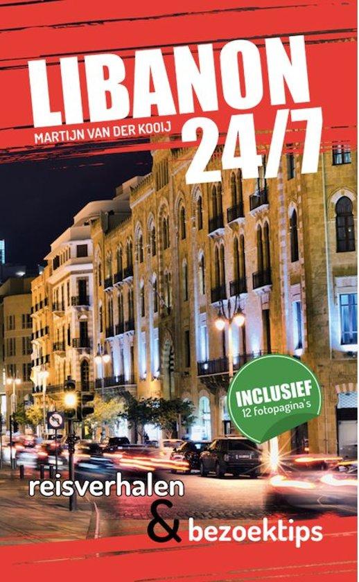 Reisgids Lebanon