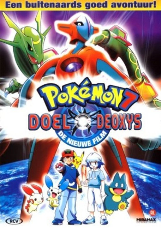 Cover van de film 'Pokemon 7 - Doel Deoxys'