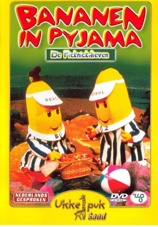 Bananen In Pyjama 1 - DVD
