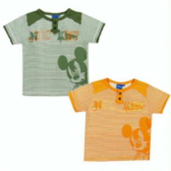 Disney Mickey Mouse t-shirt Groen - maat 128