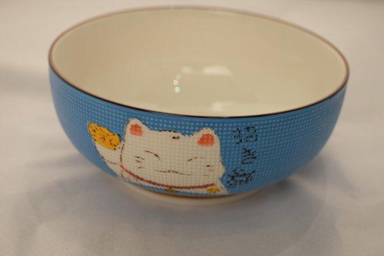 Japans Oosters Servies Lucky Cat Porseleinen Kom Large Blauw 17.5 cm - Orientiqu