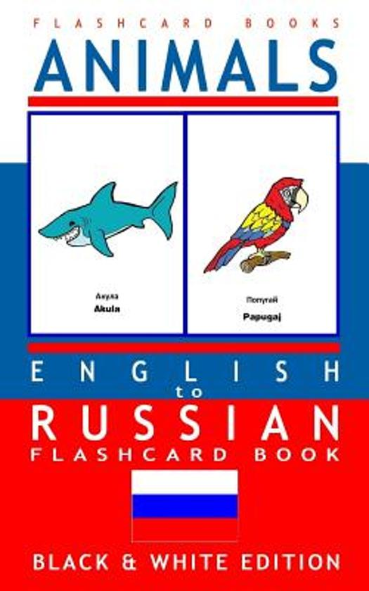Animals - English to Russian Flash Card Book