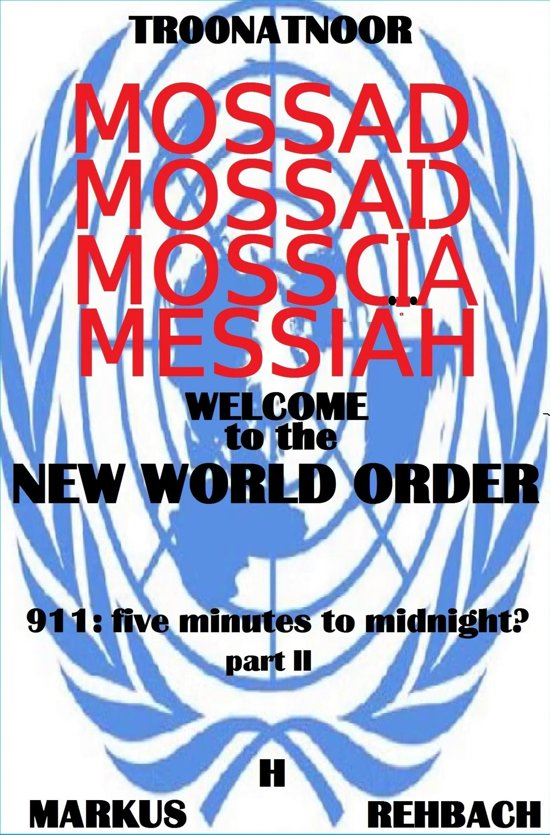The New World Order Ebook