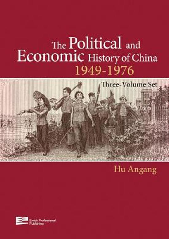 a history of the economics of china Directions: click on the red diamonds to find out more information about important economic events the economic landscape has drastically changed throughout history.