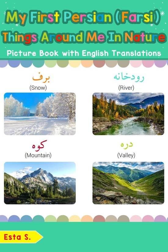 My First Persian (Farsi) Things Around Me in Nature Picture Book with English Translations
