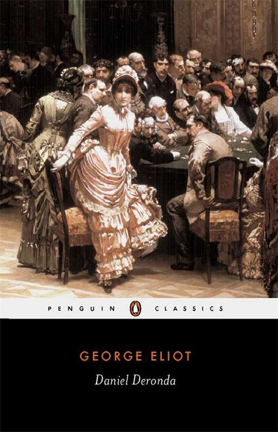 an introduction to the literature by george eliot
