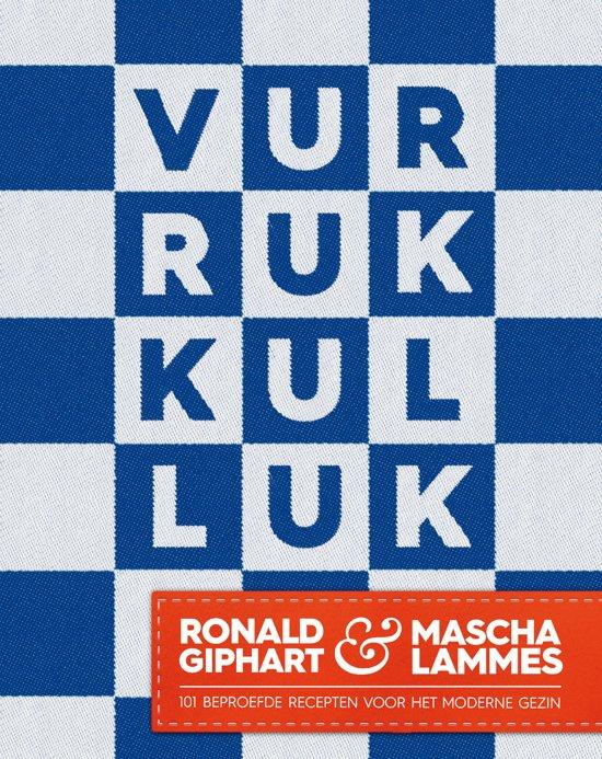 Boek cover Vurrukkulluk. 101 beproefde recepten voor het moderne gezin van Ronald Giphart (Paperback)