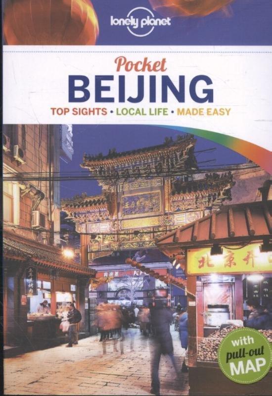 Lonely Planet Pocket Beijing dr 4