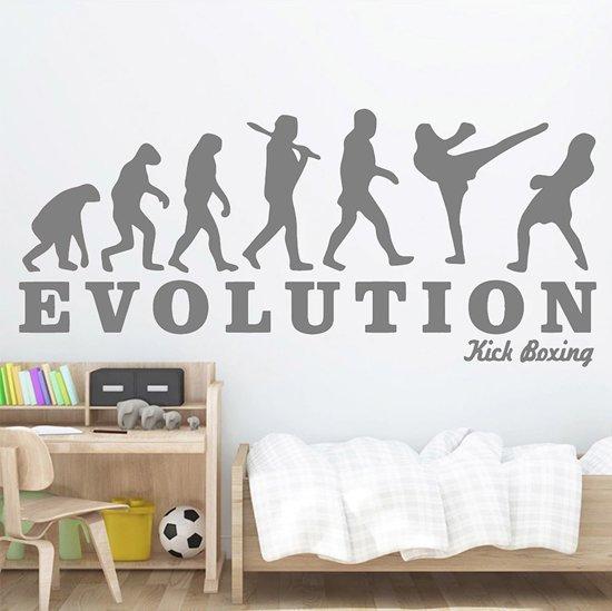 Grijze kick boxing muursticker - kinderkamer - afmeting 58 x 129 cm - grijs - Nr 207