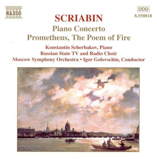 Scriabin: Piano Concerto, etc / Scherbakov, Golovchin, et al
