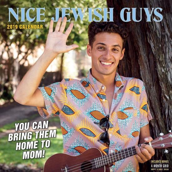 2019 Nice Jewish Guys Wall Calendar